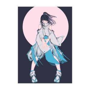 KUNOICHI NINJA
