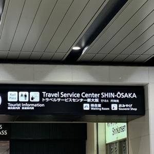 今日は叔父の介護で大阪に来ています。