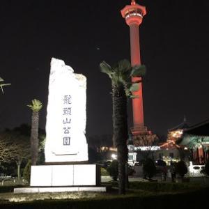韓国釜山の釜山タワーからの夜景