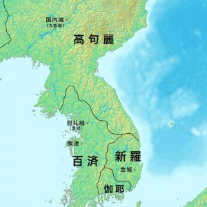 慶州(韓国)への旅 ~古代韓国の歴史散策~