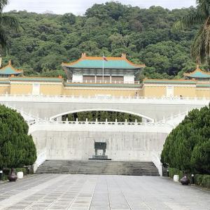 初めての台湾旅行 ~故宮博物院と小籠包~