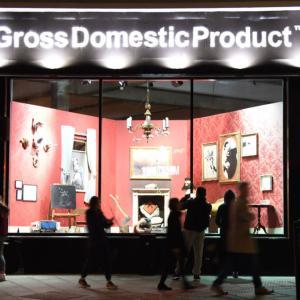 例のお店でウィンドウショッピング『Gross Domestic Product 』