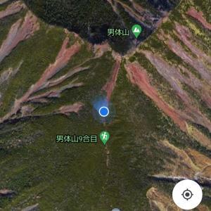 平日登山② 男体山
