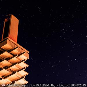 駒沢オリンピック公園で星空を撮影した