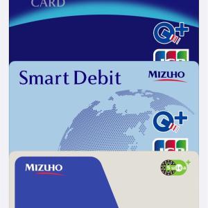 みずほの物理デビットカードもApple Payに追加可能になってた