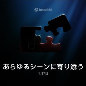 insta360 ONE Rの発表は1月7日!公式Twitterが告知!