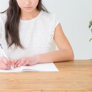 こどもと中学受験の道を選ぶ時の注意点