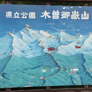 小学生家族で御嶽山登山の体験とポイント