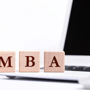 MBAは転職に有利なのか。わかりやすく説明する