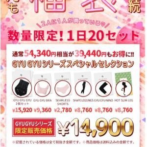 【firstcall】本日まで!医師によるオンライン健康相談/あると助かる食事宅配サービス☆