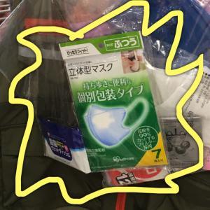 【しまむら】意外なところで見つけた品/【Myu】布マスク再販スタート!!