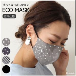 在庫あり!!消毒ジェルとマスク、MyuさんとReal Styleからも販売スタート!!