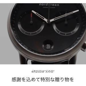 【Nordgreen】一瞬完売だったパイオニア再販スタート!