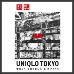 6/19(金)最大規模グローバル旗艦店【UNIQLO TOKYO】OPEN!!
