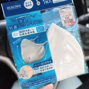 【しまむら】新作☆洗濯しても抗菌効果持続マスク!