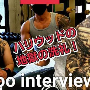 ハリウッドの人気彫師さんのタトゥーを入れた、ゴリゴリマッチョにインタビュー