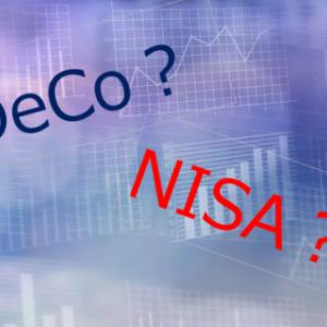 株式投資を始めよう NISA、iDeCo 何がお得?
