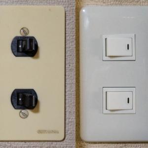 自宅の照明スイッチをDIYで交換