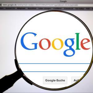Googleアドセンスのポリシー違反、そして復活