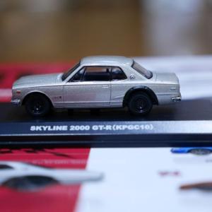 GTR誕生50周年を記念したミニカー付き切手セット