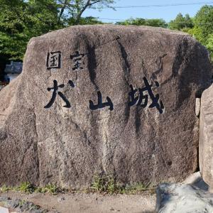 関西旅行の思い出