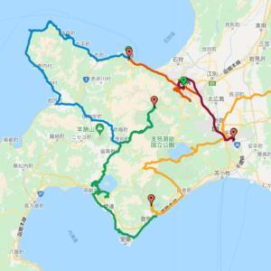 北海道道央旅行 前編