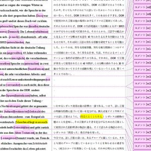 卒論資料の和訳作業