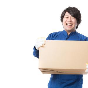 引越し一括見積もりのおすすめは?新潟→東京で45,100円 満足な結果に