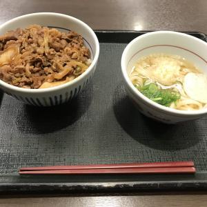【食レポ】なか卯 八王子店 ランチメニュー 牛丼とうどんのセットが500円