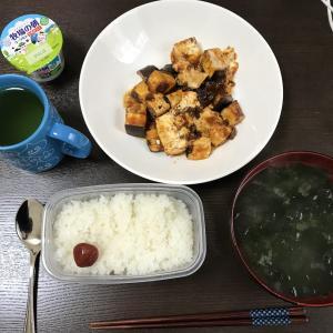 【節約自炊】麻婆茄子豆腐を作ってみた(145円)