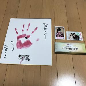 ヤフーオークション「NGT48 中井りか」直筆サイン入りチェキを20,000円で出品