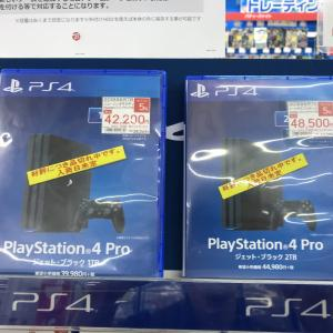 PS4レビュー 欠点はうるさいこと!(低価格)