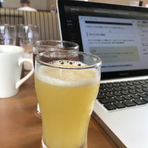 ブログを書く場所「ガスト」9つのメリット、5つのデメリット