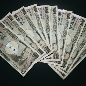 特別定額給付金10万円の給付!入金完了、使い道は?