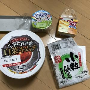 【良い習慣.02】発酵食品を食べる