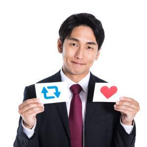 【良い習慣.08】ツイッター「積み上げ」ツイートでモチベーションを上げる