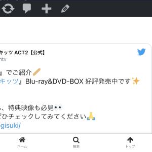 乃木坂46「遠藤さくら」Twitter動画2021まとめ