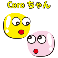 可愛いキャラクター「Coroちゃん」作品集