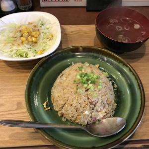 【食レポ】上板橋 鮮王 チャーハン 550円