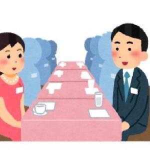 大企業勤めより公務員の方がステータスは上ってことでいい?