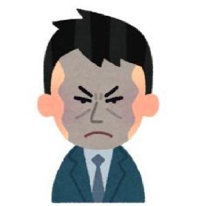 ワイ就活生、圧迫面接こわしゅぎぃぃいい!!