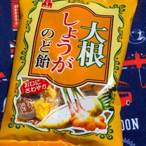 ☆ダイソー☆大根しょうがのど飴