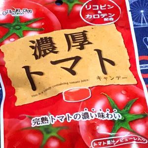 ☆ダイソー☆濃厚トマトキャンデー