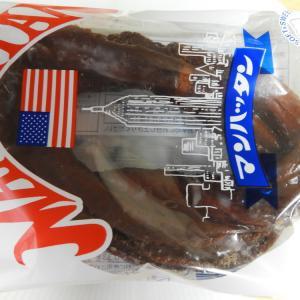 九州のご当地パンといえば?