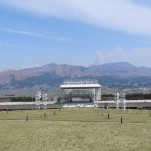 熊本県野外劇場アスペクタ