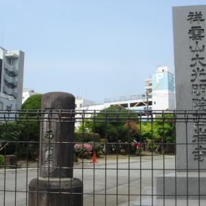 熊本市「西岸寺」