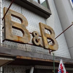 「B&B」さん