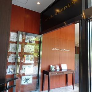 「KKRホテル熊本ロータスガーデン」さん