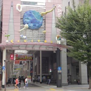 熊本市の繁華街上通アーケードが