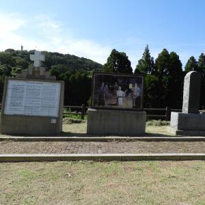 アダム荒川の記念広場